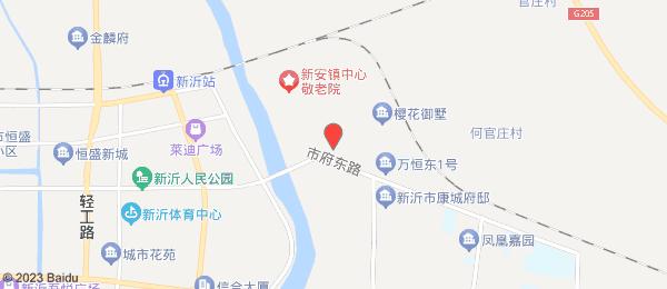天泉枫荷雅居
