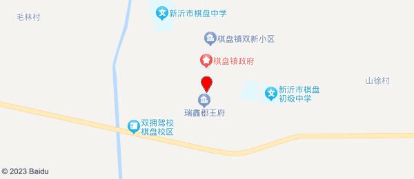 碧桂园·青云台