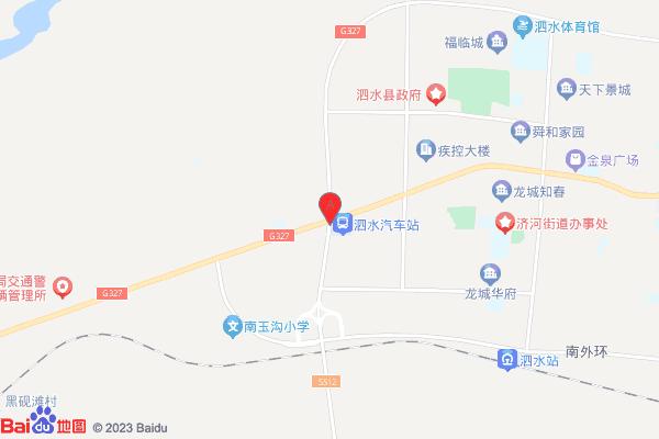 山东省泗水县公安局交通警察大队