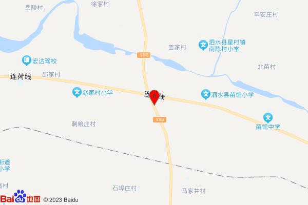 济宁市泗水县地图-泗水公路局李家坡公路管理站