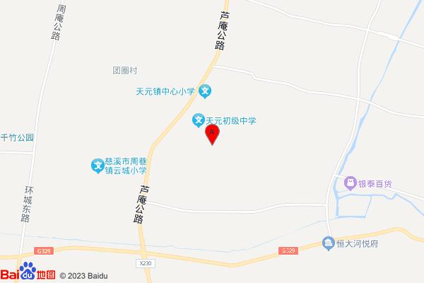 天元突破_慈溪天元镇人口
