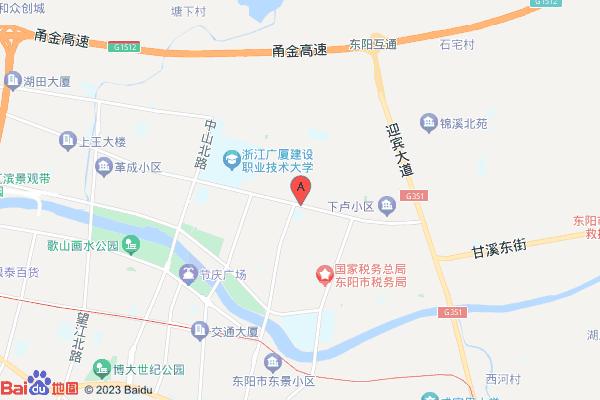 蒋尧兰 东阳市计划生育局 拉销网