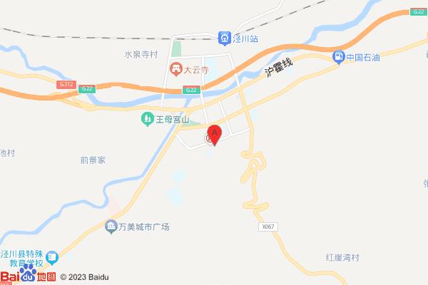 泾川镇_泾川人口