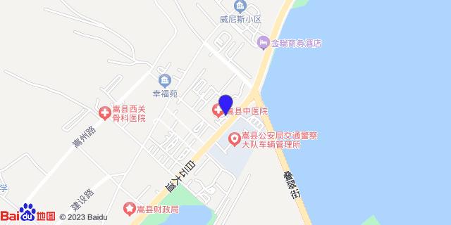 嵩县中医院 _地图位置