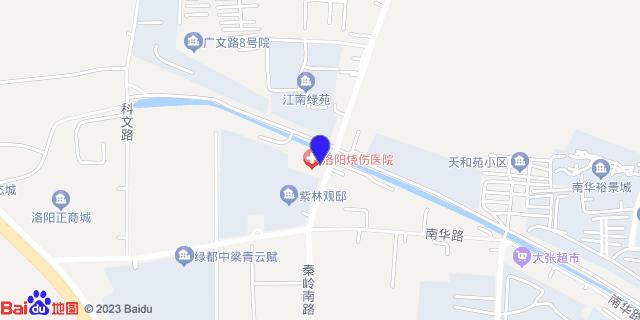 洛阳烧伤医院_地图位置