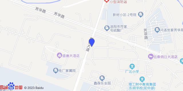 洛阳电力医院_地图位置