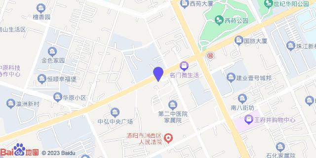 洛阳市第二中医院_地图位置