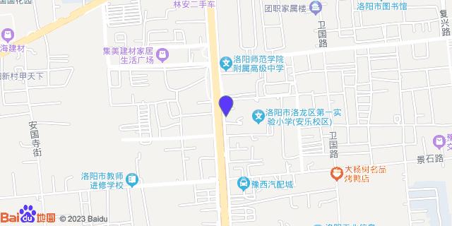洛阳风湿病医院_地图位置