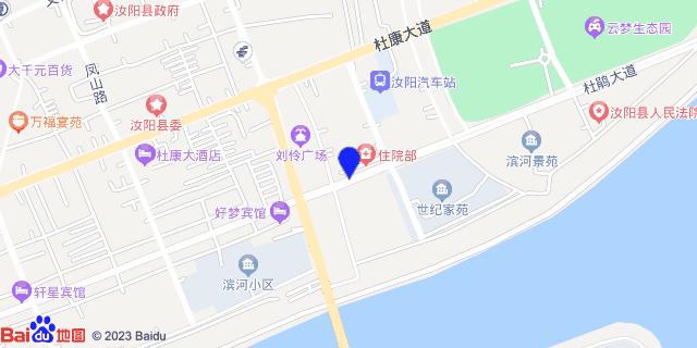 汝阳县中医院_地图位置