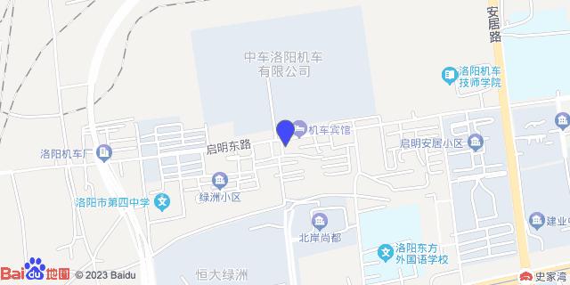 洛阳市机车厂医院_地图位置