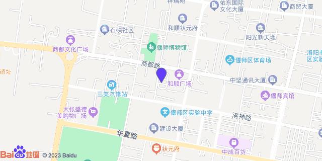 偃师市中医院 _地图位置