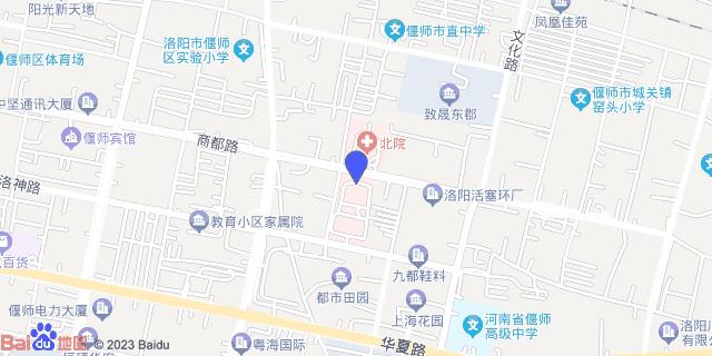 偃师市人民医院 _地图位置