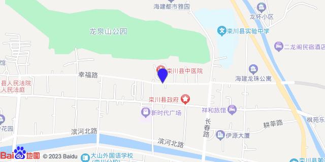 栾川县中医院 _地图位置