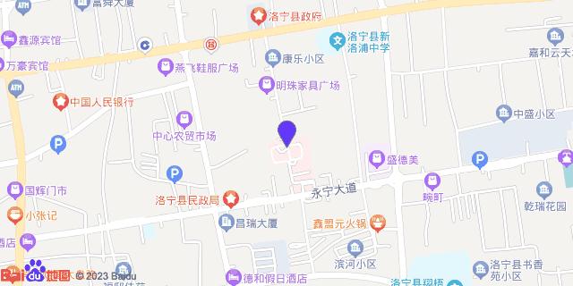 洛宁县人民医院 _地图位置