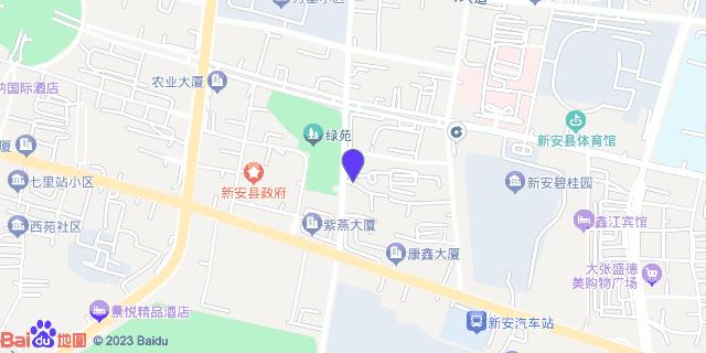 新安县中医院_地图位置