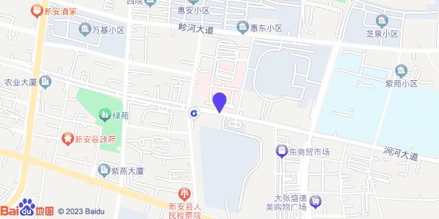 新安县人民医院 _地图位置