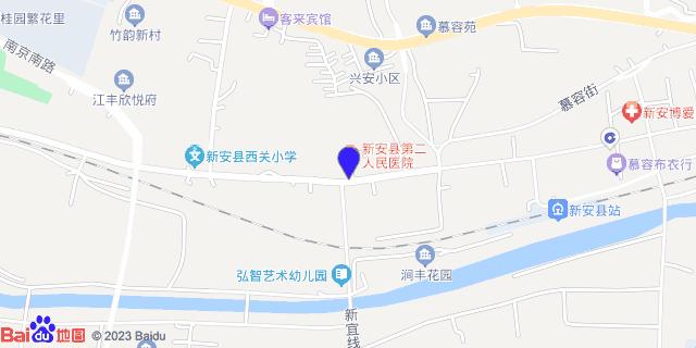 新安县第二人民医院_地图位置
