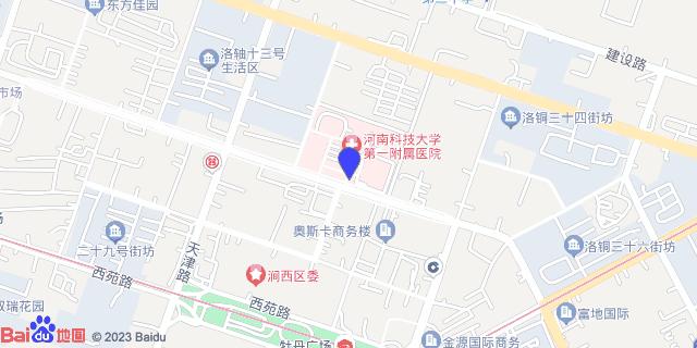 河南科技大学第一附属医院_地图位置
