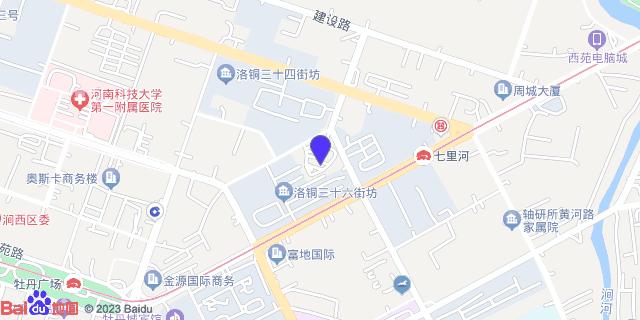 洛阳市洛铜医院_地图位置