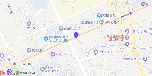 洛阳博爱眼科医院_地图位置
