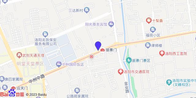 洛阳不孕不育症医院_地图位置