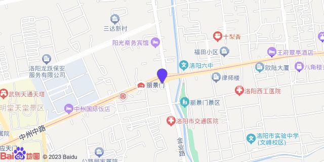 洛阳华山医院_地图位置