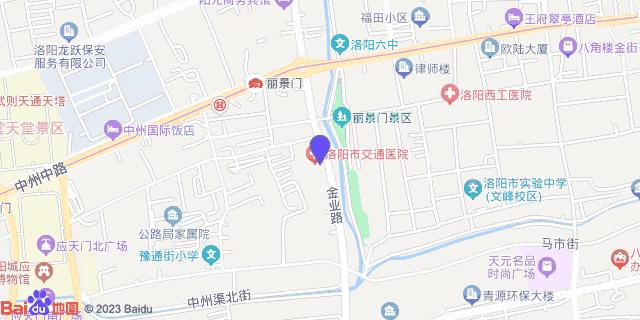 洛阳市交通医院_地图位置