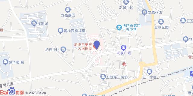 洛阳市第三人民医院_地图位置