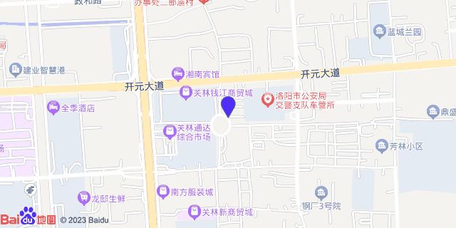 洛阳仁和医院_地图位置