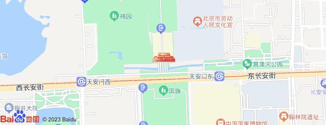 青岛市社保比例