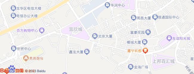国贸大道-海口北京大厦二手房