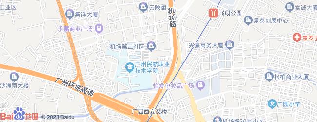 白云区机场路机场南门-广州向云西街二手房