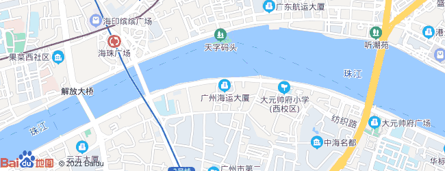 广州海运大厦