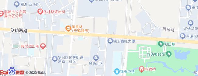 联防路与百花大街交叉口西.-邯郸昌源小区