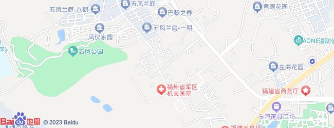 五凤小区,铜盘白龙路198号-福州五凤小区二手房