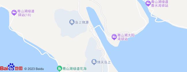 临安青山湖月亮湾