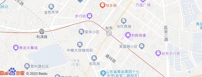 香港中路南侧-青岛鲁商广场二手房