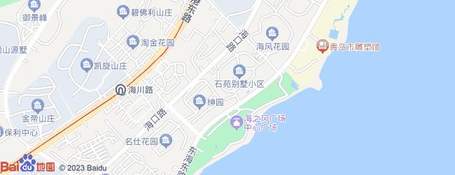 石苑别墅小区,东海路99号-青岛石苑别墅小区二手房