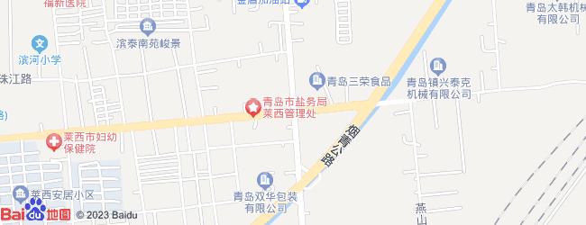 洙河花园,龙口路南-青岛洙河花园二手房,租房-青岛
