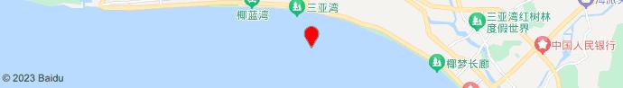 三亚辰光克拉码头酒店