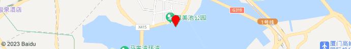 厦门杏林湾大酒店