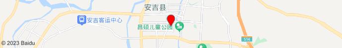安吉鼎尚驿奢华主题酒店