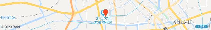 杭州紫金港国际饭店