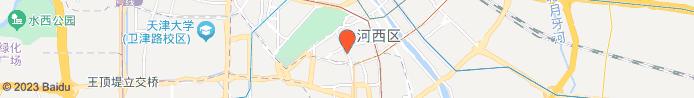 天津金皇大酒店