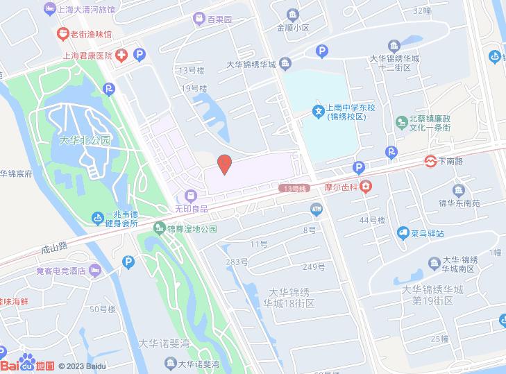上海成山路巴黎春天店