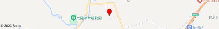 万宁中奥戴斯温泉度假酒店