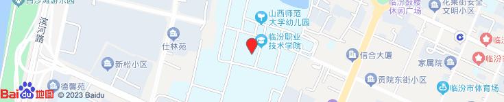 临汾市邮政局开发区局师大邮政支局电子地图