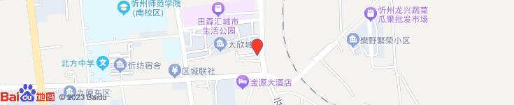 忻州市忻府区万宝厨具总代理电子地图