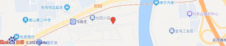 北京晟达凯业商贸有限公司电子地图