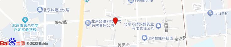 北京立思辰科技股份有限公司电子地图